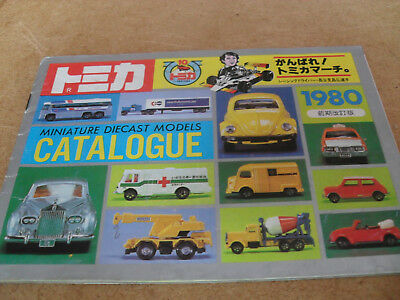 Tomica Toy Catalogue 1980 Japanese Edition Near Excellent Condition