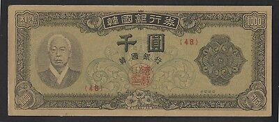 Korea P-10b 4286 (1953) UNC 1000 Won