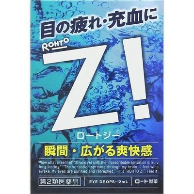 New Rohto Japan Z! Eye Drops Cool Discomfort 12ml Level 8 FREE SHIPPING