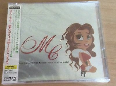 Mariah Carey - All I Want for Christmas Is You 2000 - Japanese Promo. S/S RARE.