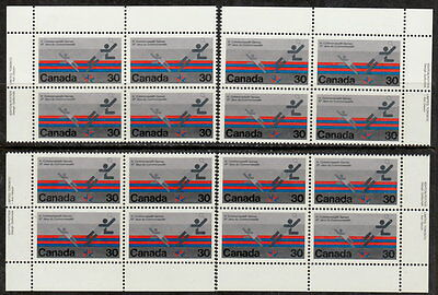 CANADA #758 30¢ XI Commonwealth Games Badminton Match Set Plate Blocks MNH