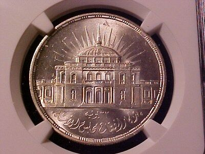 Egypt 25 Piastres Silver 1957 Ms-65 Ngc Gem National Assembly