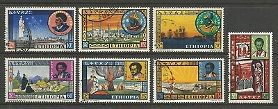 Ethiopia 1962 Rulers Set Used