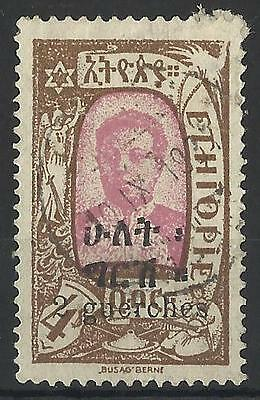 ETHIOPIA 1922 2g ON $4 USED