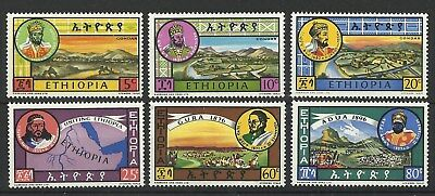 Ethiopia 1964 Rulers Set Mint