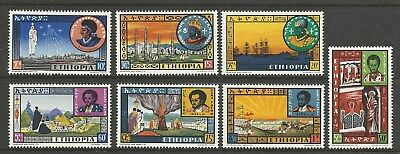 Ethiopia 1962 Rulers Set Mint