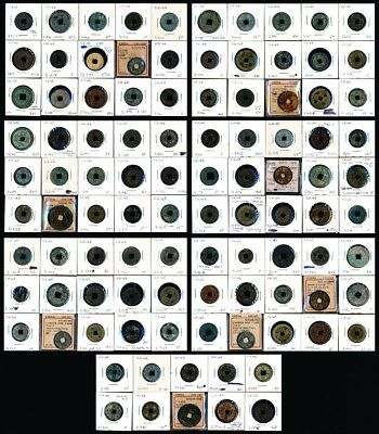 100 Old China  Coins (Retired Dealer Inventory) Collectibles >See Scans> No Rsrv