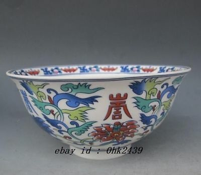 Chinese Colorful porcelain Hand Painted Bats Bowl w Qing Dynasty Qianlong Mark