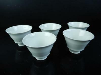 J2210: Japanese Arita-ware White porcelain Bamboo joint-shaped TEA CUP 5pcs