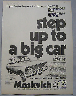 1970 Moskvich 412 Original advert