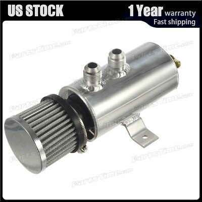 AN10 Polished Aluminum Oil Catch Can Reservoir Tank W/ Breather Filter Baffled
