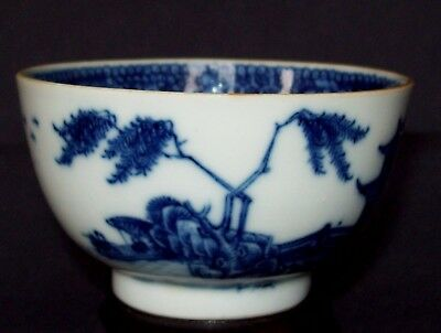 FINE 18th C CHINESE QIANLONG BLUE AND WHITE WILLOW PAGODA LAKESIDE TEA BOWL CUP