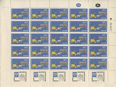 Israel, National Stamp Exhibition, Tabim, 1954, 2 complete sheets, MNH.