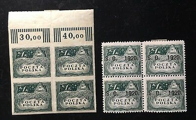 Poland 1919, South Poland issue, block Fi#80A + S.O. 1920 ovpt Fi#6, MLH