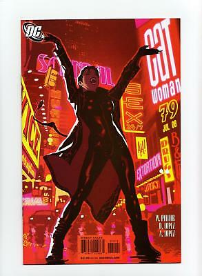 Catwoman #79 Adam Hughes Cover (DC 2008) NEAR MINT+