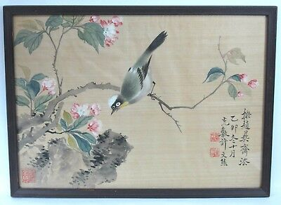 Antique Artist Signed Japanese Watercolor Painting of Bird
