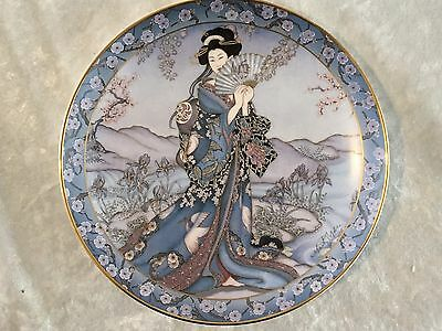 Franklin Mint Royal Doulton Japanese Princess Of The Iris Plate - Marty Nolle