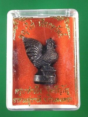 Bronze Statue PhayaKai ReakSap Magic Hen Call Money Kruban Kampeng Thai Amulet