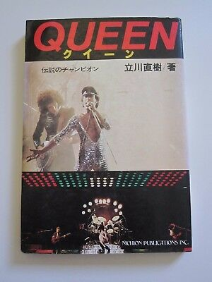 Queen  :  Toshiba Emi Music Book - Nichion Publications - Japan / Japanese