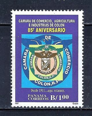 PANAMA 1997 $1.00 STAMP Colon Chamber of Commerce #851 MNH