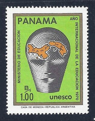 Panama 1971 $1.00 Stamp - Education Year - #531 Mnh
