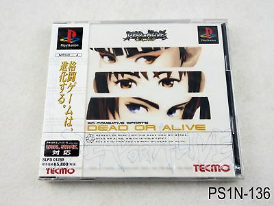 New Dead or Alive 1 Playstation 1 Japanese Import PS1 Japan Sealed US Seller