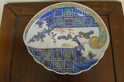 Old Japanese Imari shell shaped plate
