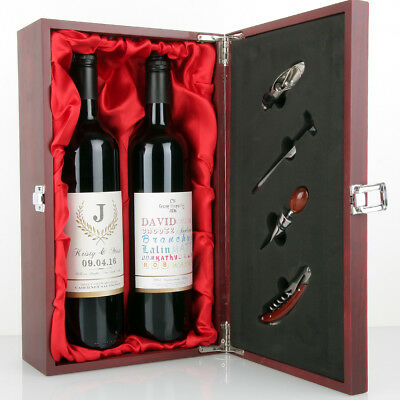 Jarrah 2x Bottle Premium Wine Gift Box Incl Accessories
