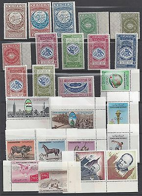 YEMEN KINGDOM & REPUBLIC 1950's 60's COLLECTION OF 100 MINT INCLUDES PERF & IMPE