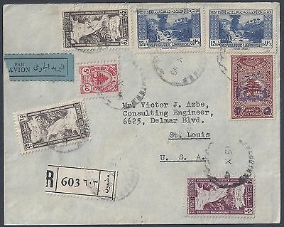 Lebanon Postwar 1946 Registered Air Mail Cover W/army Stamp Sg T289 A Neat Cover
