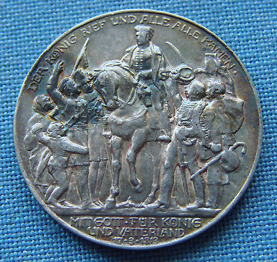 *1913 GERMAN / PRUSSIAN 3 DREI MARK SILVER COIN for THE DEFEAT OF NAPOLEON*