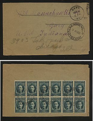 Bulgaria  cover to US  12  stamps  1923               KL0718