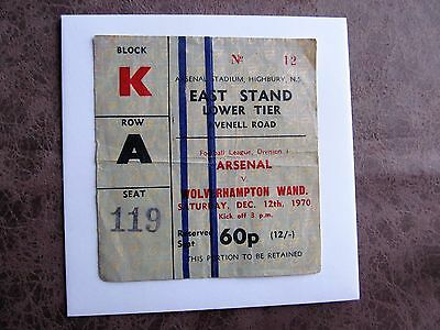 ARSENAL v WOLVERHAMPTON WANDERERS WOLVES TICKET 12 DEC 1970 12 12 70 DOUBLE YEAR