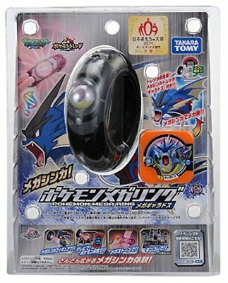 Pokemon Mega Mega Ring Gyaradosu (Japan Import)