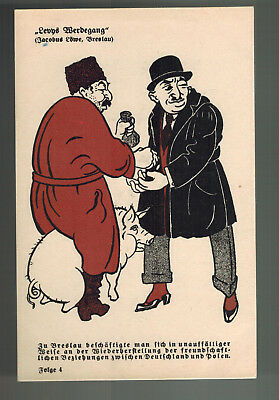 Mint Germany Cartoon Postcard Judaica Jewish Jacobus Lowe Breslau