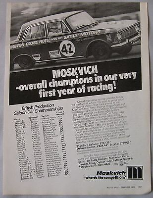 1972 Moskvich Original advert