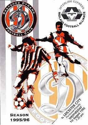 Shepshed Dynamo V Leicester City 1995 Friendly