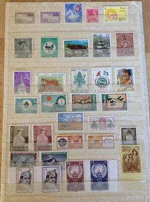 Stamps from Nepal - Mint & Used Stamps