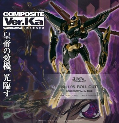 Code Geass Lelouch of the Rebellion R2 Ver.Ka Action Figur 14cm (Japan Import)