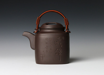 Chinese Yixing Handmade Zisha Old Purple Clay Teapot YangTong tea pot 220cc