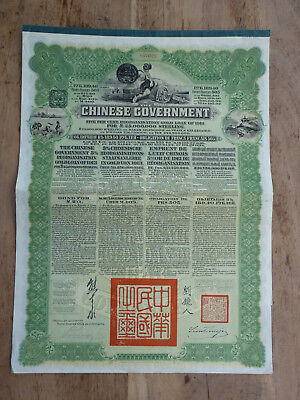 China, Reorganisation Gold Loan of 1913, RBLS. 189.40