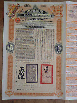 China, Imperial Chinese Government, Tientsin-Pukow Railway Loan of 1908