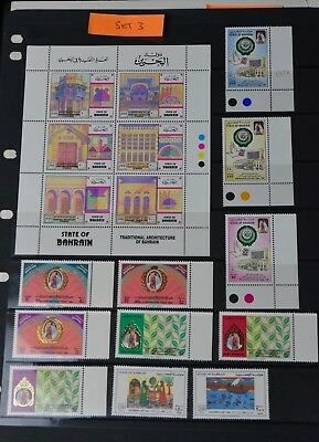 State of Bahrain nice selection (set 3) Mint never hinged