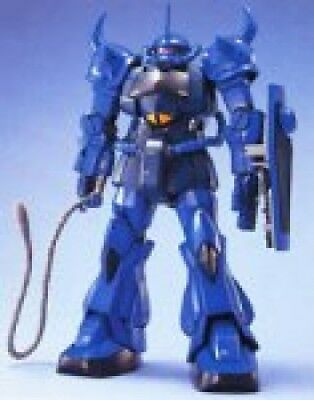Gundam MG MS-07B Gouf 1/100 (Japan Import)