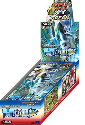 Pokemon Kartenspiele XY Break Expansion Pack blau Impact Box (Japan Import)