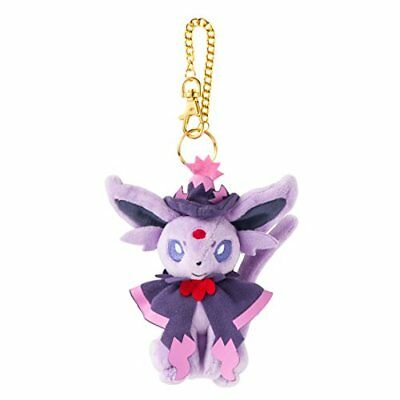 Pokemon Center Original Halloween Circus Psiana Maskottchen (Japan Import)