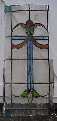 SCRAP leaded light stained glass windows panel. S501. WORLDWIDE DELIVERY!!!