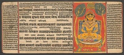 Indian Miniature Painting - Mahavira, Gujarat, 16th - Jain Manuscript