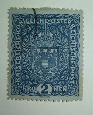 AUSTRIA, 1917, USED,NH partial original gum, Hand made paper,$$$$
