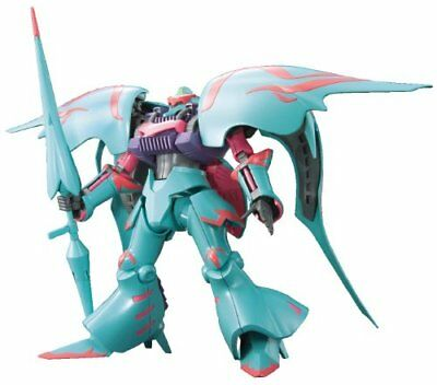 HGBF 1/144 Qubeley Papillon (Japan Import)